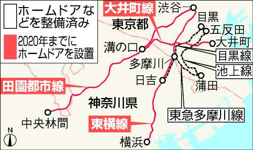 神奈川県民が気にする「横浜カースト」とは何か