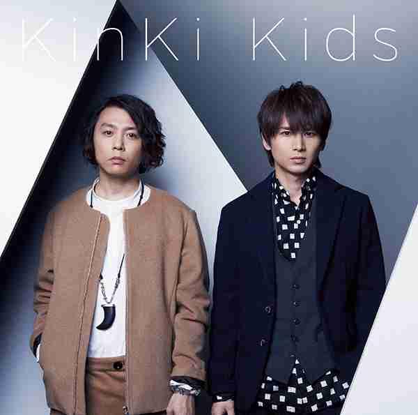 KinKi Kids・堂本光一「結婚したいなと思ったらする」発言にファンざわつく