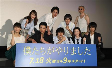 窪田正孝、10数年の役者人生で「初めてケツを出しました」 (サンケイスポーツ) - Yahoo!ニュース