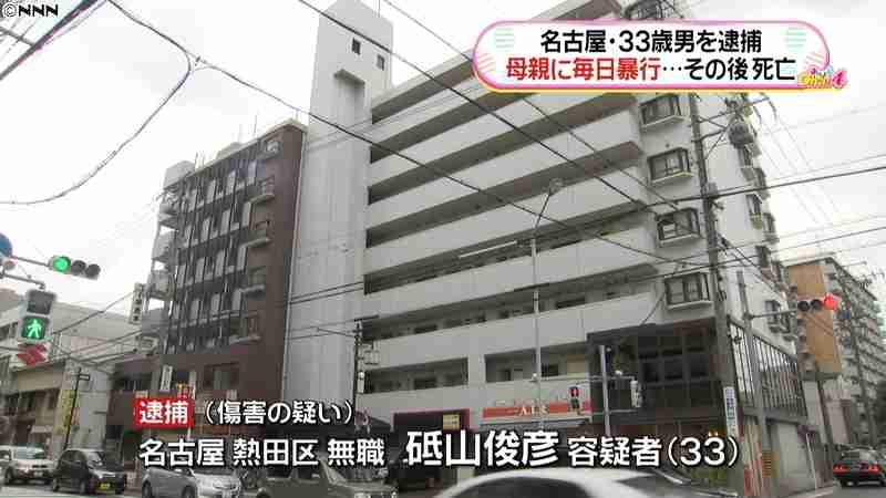 母親を10日以上殴った男逮捕 母親は死亡(日本テレビ系(NNN)) - Yahoo!ニュース