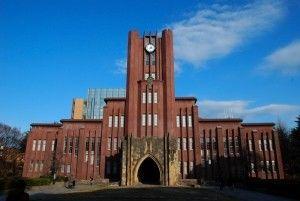 国立8大学の外国人教員倍増へ[それでいいのかポスドク問題] - NAVER まとめ