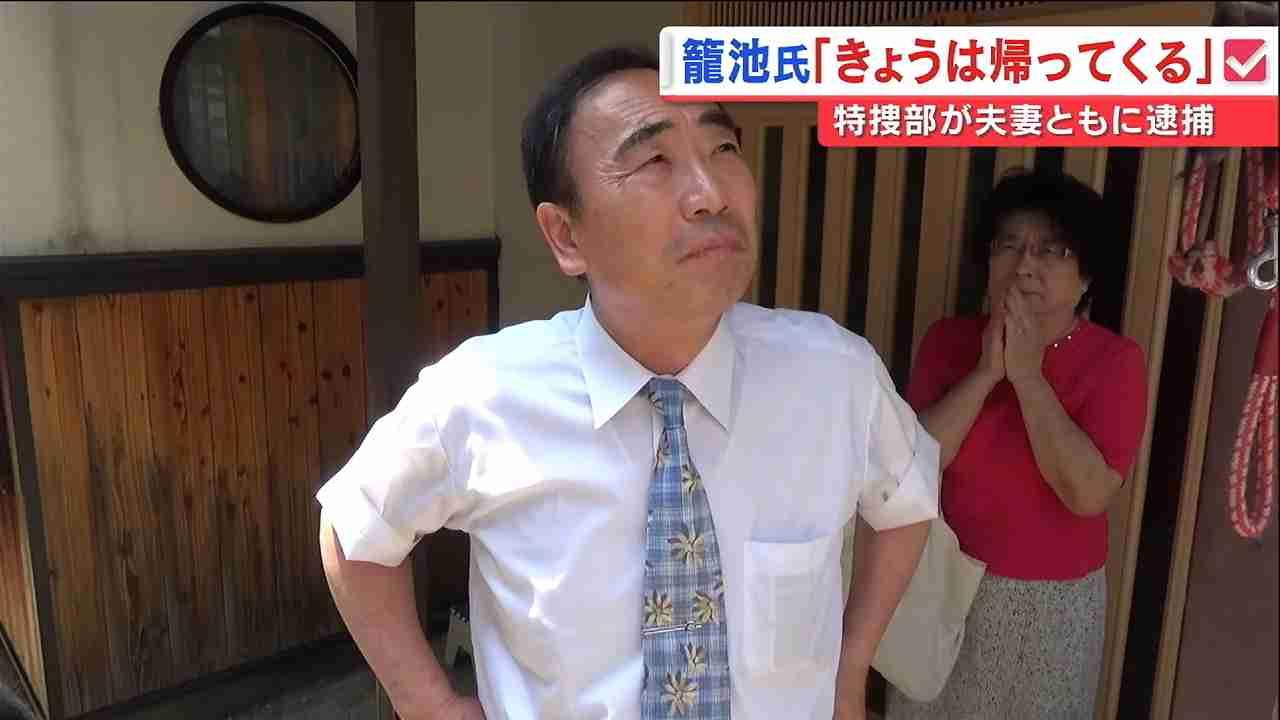 籠池夫妻逮捕、出頭直前インタビュー (毎日放送) - Yahoo!ニュース