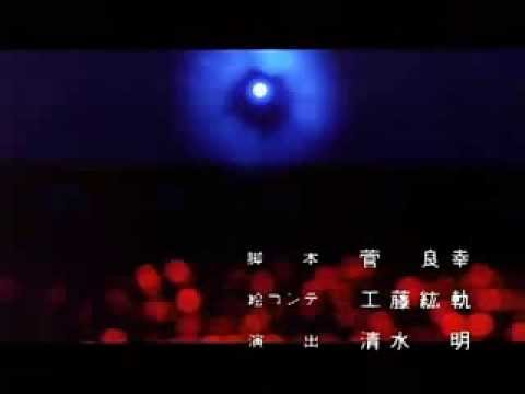 Samurai X - Ending 3 - YouTube