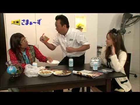 主演 さまぁ〜ず 〜設定 美容室〜 第10話 2/1 - YouTube
