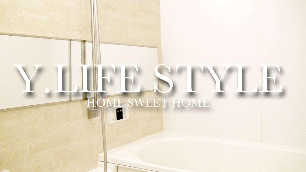 【オキシクリーン】お風呂場グッズの浸けおきと鏡&蛇口がピカピカになる掃除方法 - YouTube