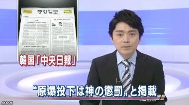 日本に「3度目の韓流ブーム」が到来、嫌韓・反日を乗り越えられるか?