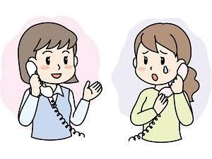 無料電話相談を利用してる人