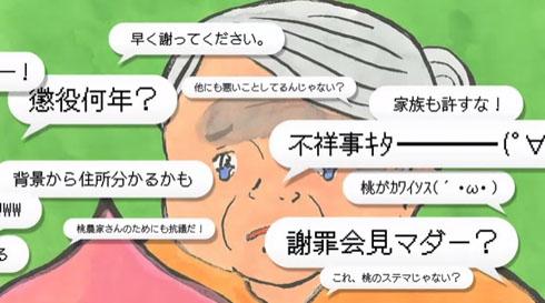 【実況・感想】ホンマでっか!?TV豪華新ドラマ俳優、女優陣禁断モテテク披露スペシャル