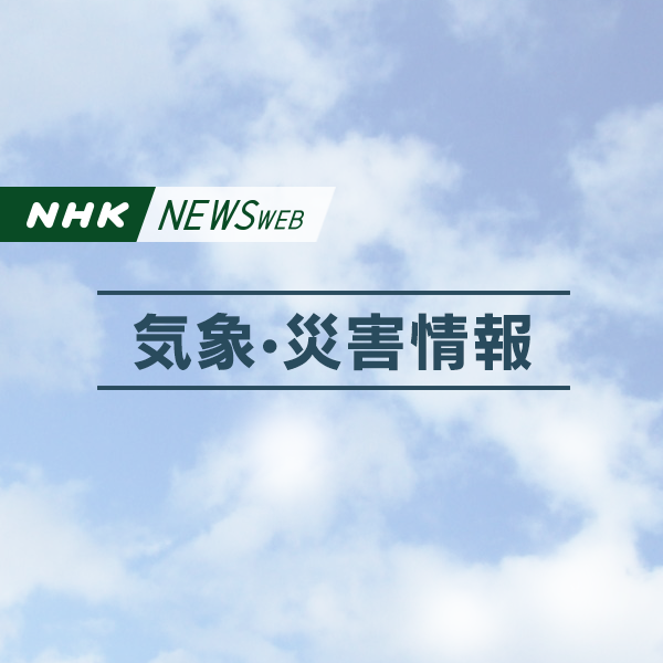 NHKニュース:気象災害情報|データマップ