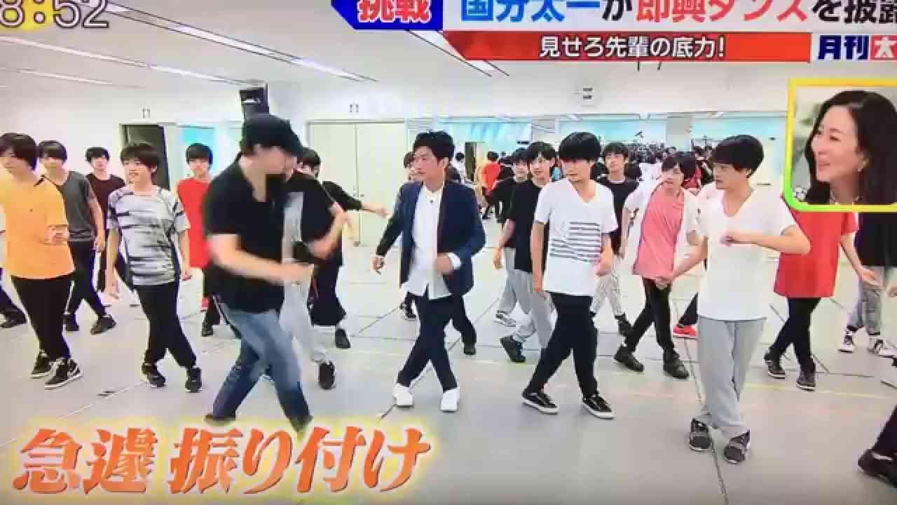 TOKIOの国分太一がジャニーズJr.と即興でダンス披露! 東京B少年 - YouTube