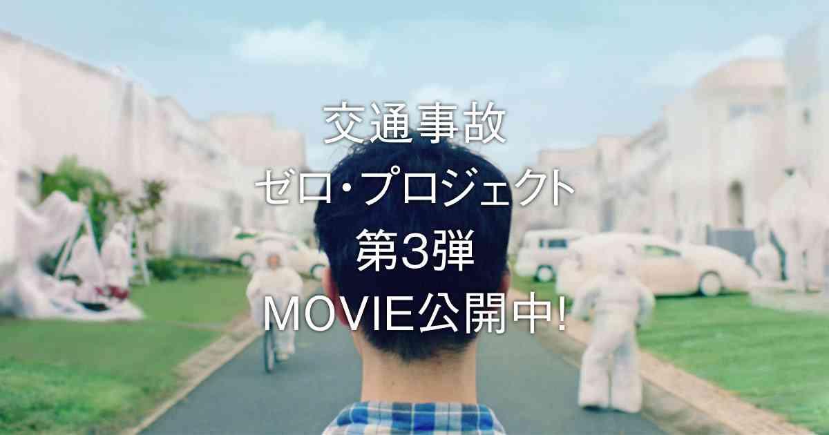 ぷちぷち岡山|bubblepacktown|岡山トヨペット