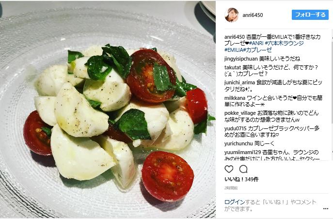坂口杏里、六本木のレストランで同伴出勤…料理の写真をインスタに