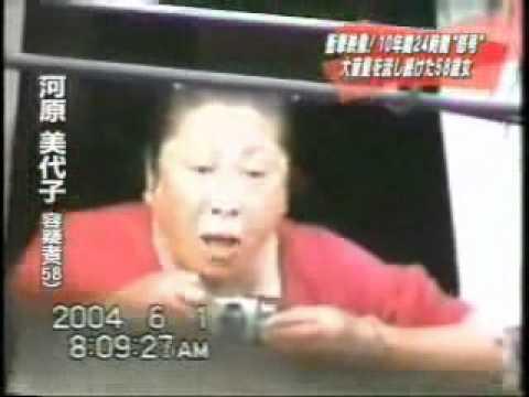 騒音おばさん - YouTube