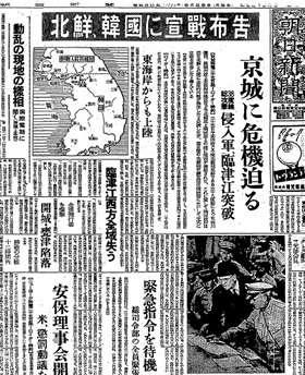 【日本史】暑いから歴史上のどーでも良い疑問でも思い浮かべてみよう【世界史】