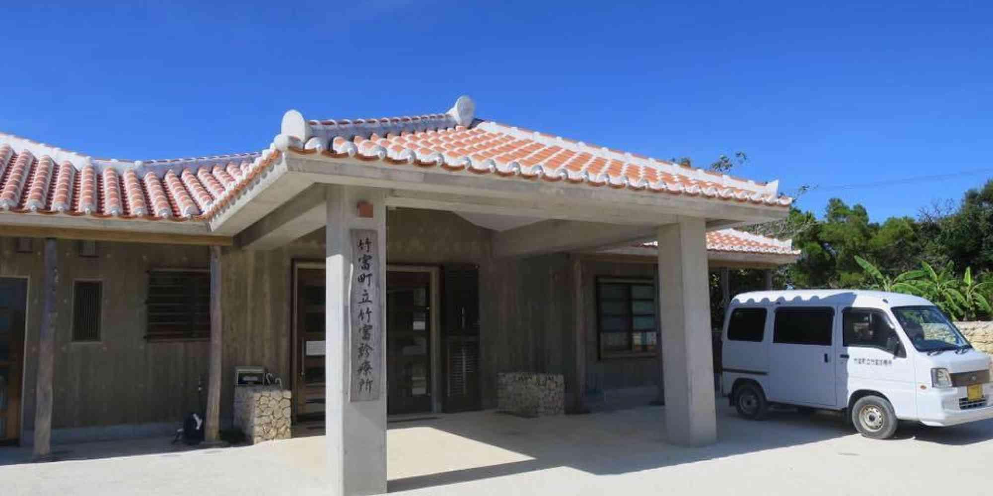 「救急ヘリを呼べ」観光客のモラルに、沖縄・竹富島の医師が「疲弊」訴え
