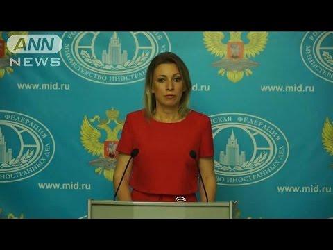 原爆投下「日本人は忘れるべきでない」ロシア報道官(16/05/27) - YouTube