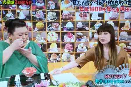 「食べる時にガン見、マツコ試食中に横取り」かき氷特集の原田さんに不快感を示す視聴者続出 知らない世界 | まとめまとめ