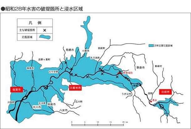 【速報】福岡県に大雨特別警報 最大級の警戒を