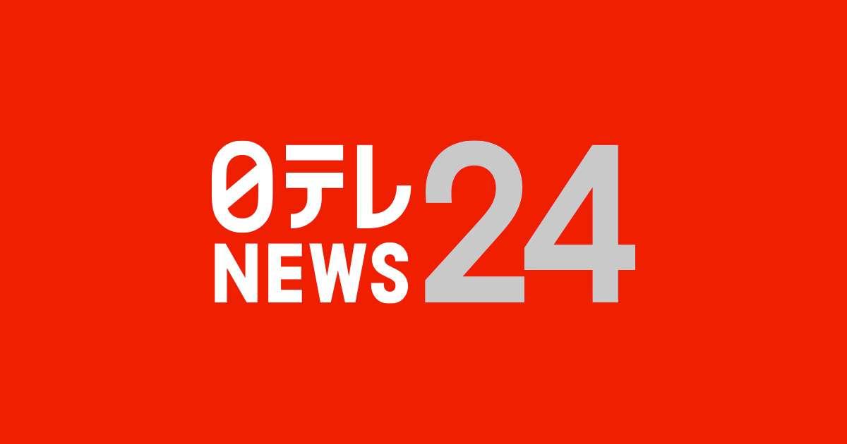 神奈川県警の捜査車両にひかれ、女性重傷|日テレNEWS24