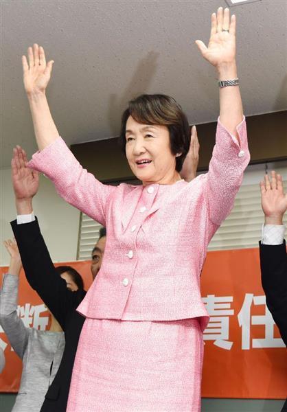 横浜市長選 地元・菅義偉官房長官「ホッとしている」 与党、推薦候補勝利に安堵の声 - 産経ニュース