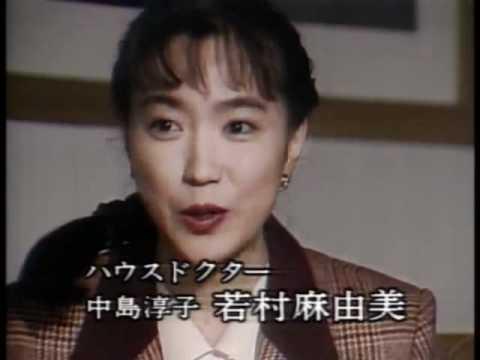 Hotel - ENDING 約束.avi - YouTube