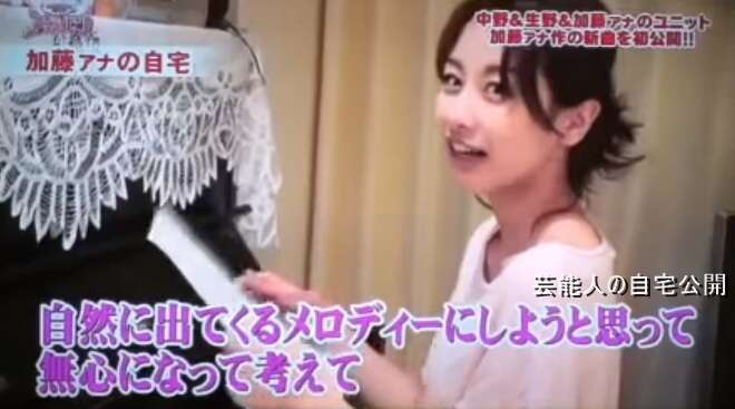 【女子アナの自宅】カトパンこと加藤綾子アナの自宅ピアノスペース【画像あり】