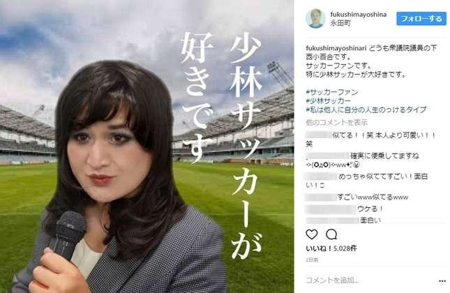 松居&船越夫婦に「激似」!「捨て身」のモノマネ披露する芸人