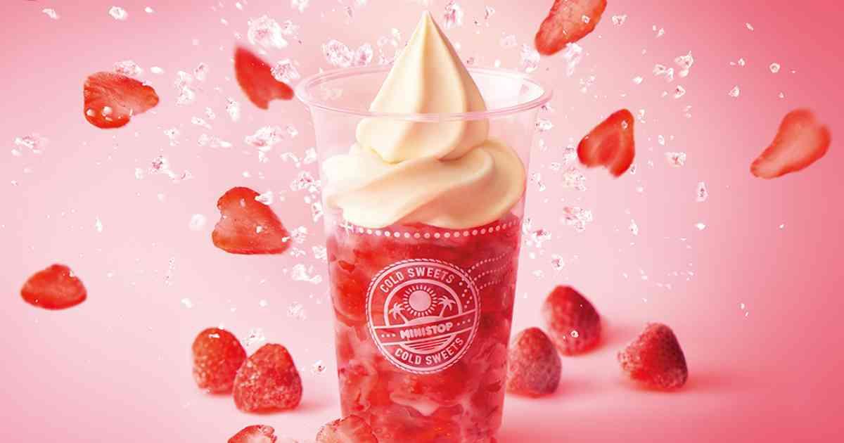 果実氷いちご | ハロハロ | MINISTOP