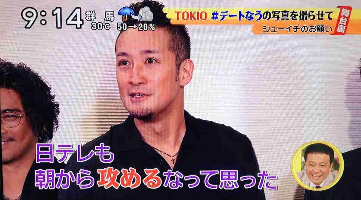 TOKIOが「デートなう」の写真を取らせてほしいと頼まれ困惑するww