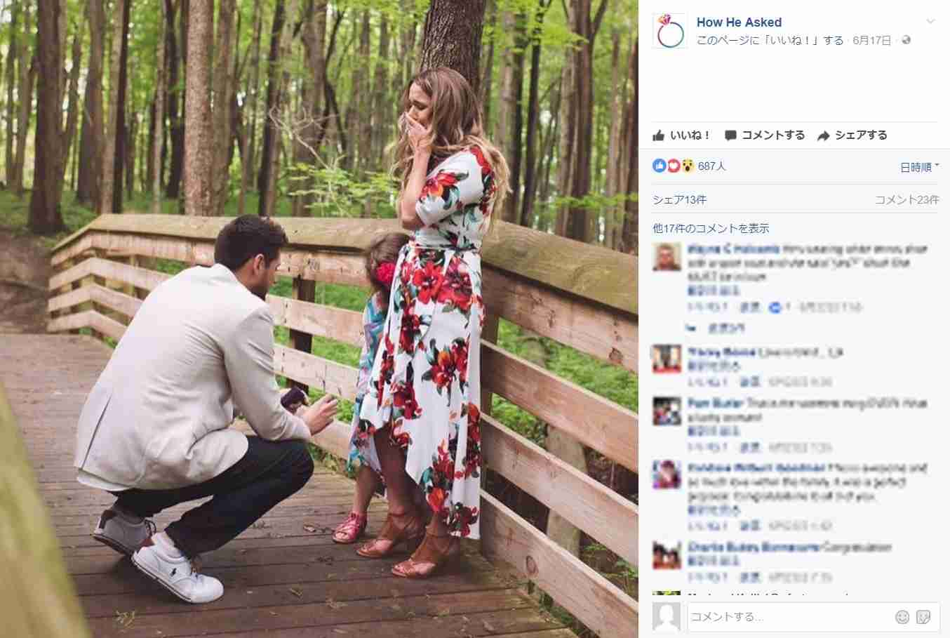 【海外発!Breaking News】「君のパパになってもいい?」 シングルマザーとその娘に求婚した男性が完璧すぎる(米) | Techinsight(テックインサイト)|海外セレブ、国内エンタメのオンリーワンをお届けするニュースサイト