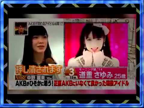 AKB48が恐れる 現役アイドルトップ7【AKB調べ】 FULL HD - YouTube