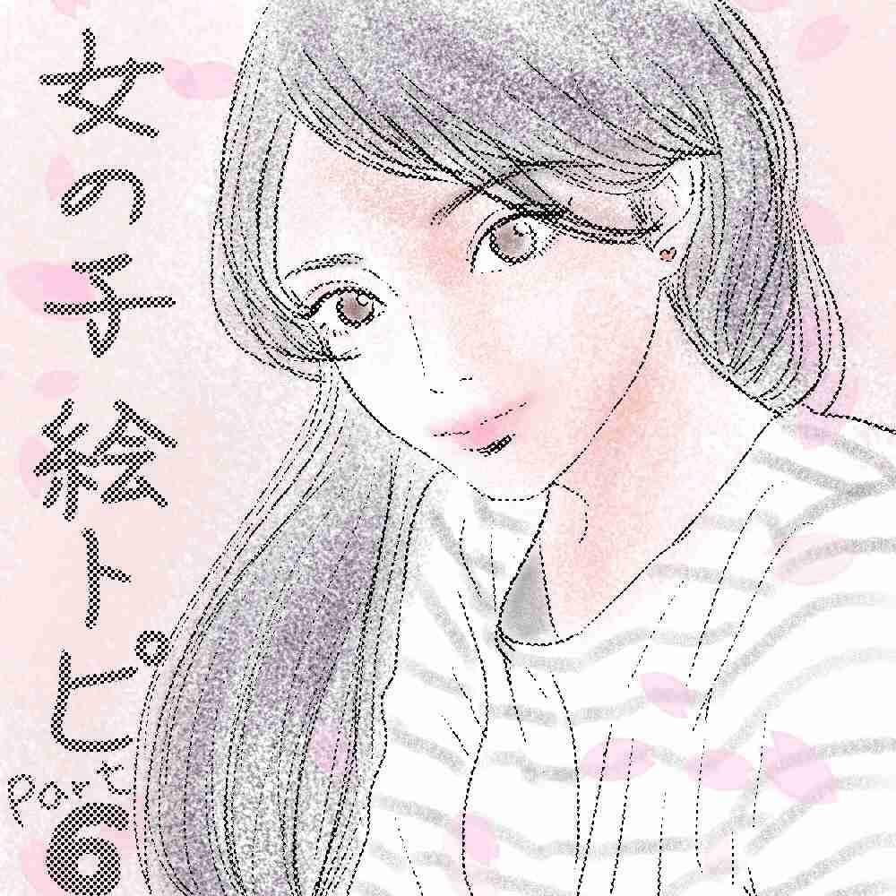 女の子の絵を描くトピPart6