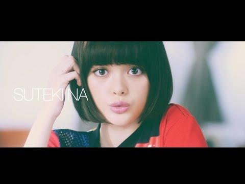 tofubeats / トーフビーツ -「すてきなメゾン feat. 玉城ティナ」 - YouTube