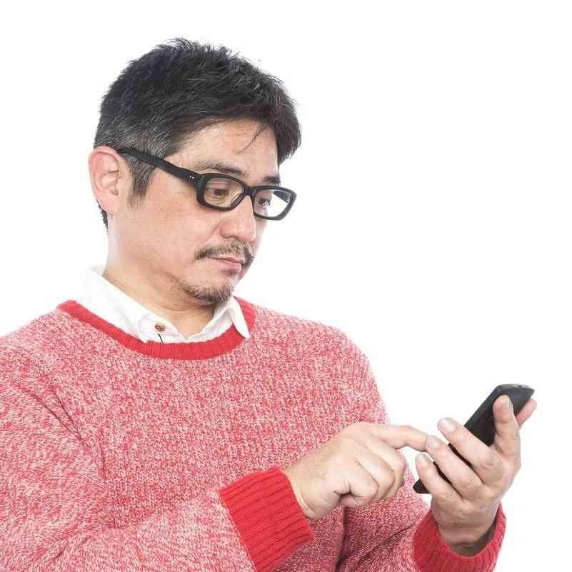 【Twitter】「おじさんLINEごっこ」が流行る!? オジサン必見改善方法【おっさん】 - NAVER まとめ