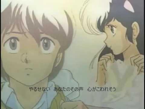 めぞん一刻 OP 歌詞 Maison Ikkoku 好きさ Love of - YouTube