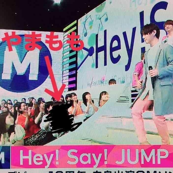 【やまもも】Hey!Say!JUMP山田涼介の彼女匂わせ疑惑女がMステ番強観覧炎上してる騒動まとめ - NAVER まとめ