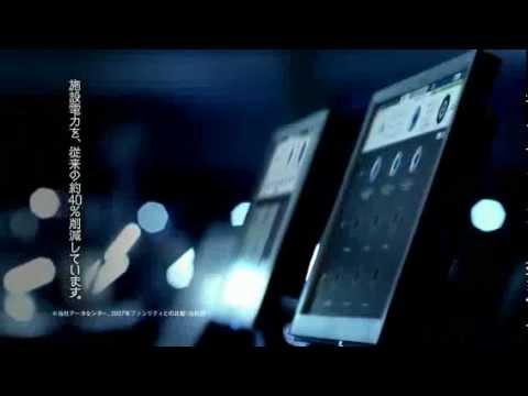 心に響くCM 「暮らしと富士通」データセンター篇 60秒 - YouTube