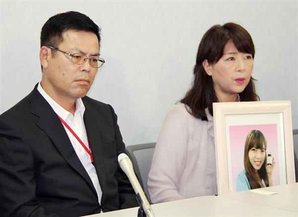 「EXILE」ライブで22歳女性落雷死 主催2社側の賠償責任を否定