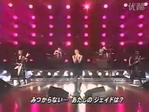 Mean Machine - Suuhaa (live) - YouTube