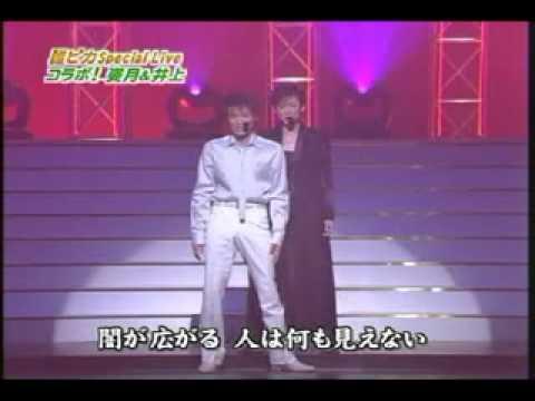 Zunko 井上芳雄 エリザベート - YouTube