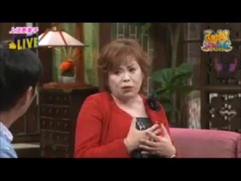 明石家さんまvs上沼恵美子!! 生放送で勃発した大物同士のバチバチトーク!! - YouTube