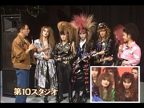 XJAPANメンバーと古舘伊知郎が歌番組でトーク!「ヒットスタジオR&N 」1990年の映像 - YouTube