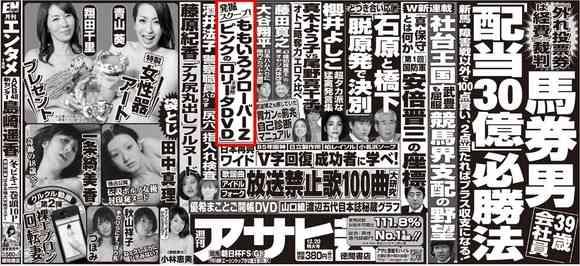 児童ポルノに13歳長女=8歳から5年「家のため我慢」―製造容疑で父逮捕・警視庁