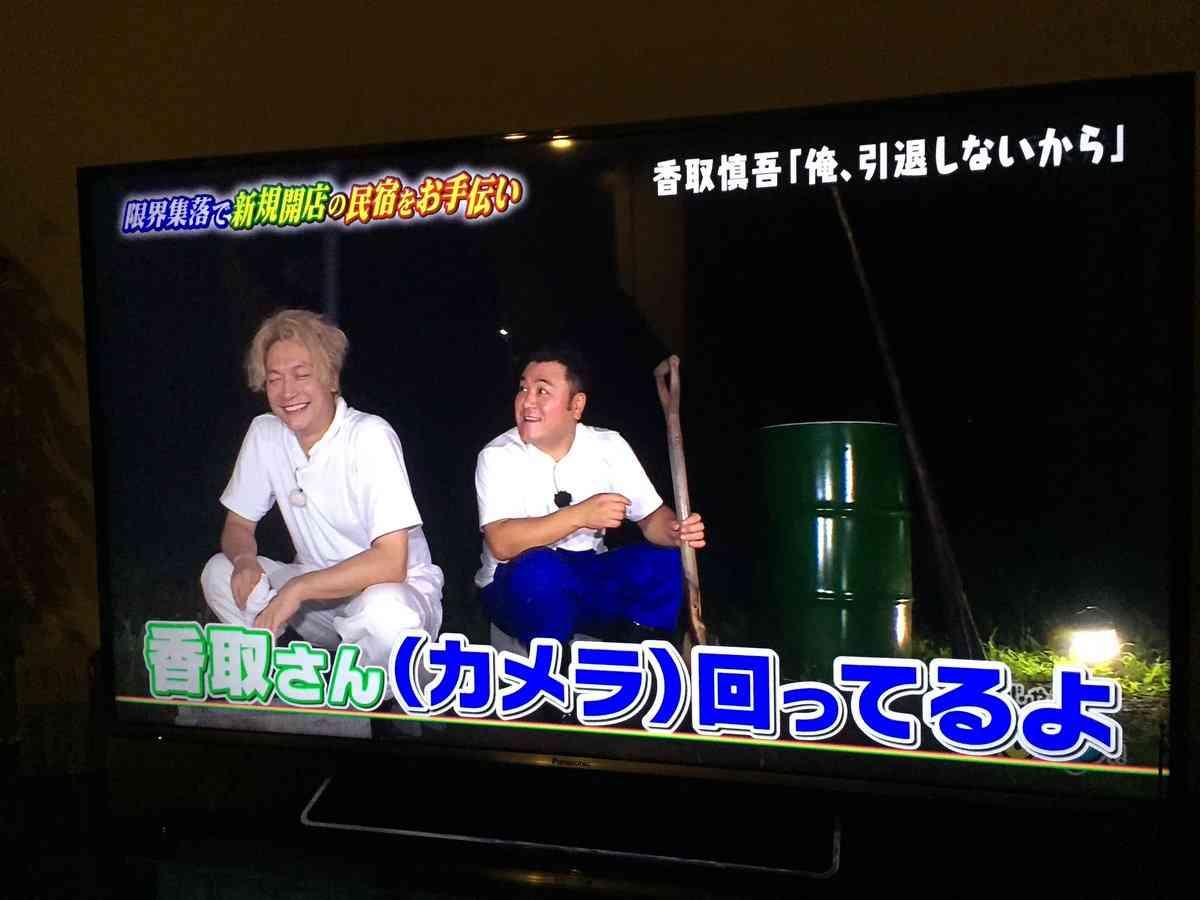香取慎吾 引退報道を否定「俺、引退しないから!」