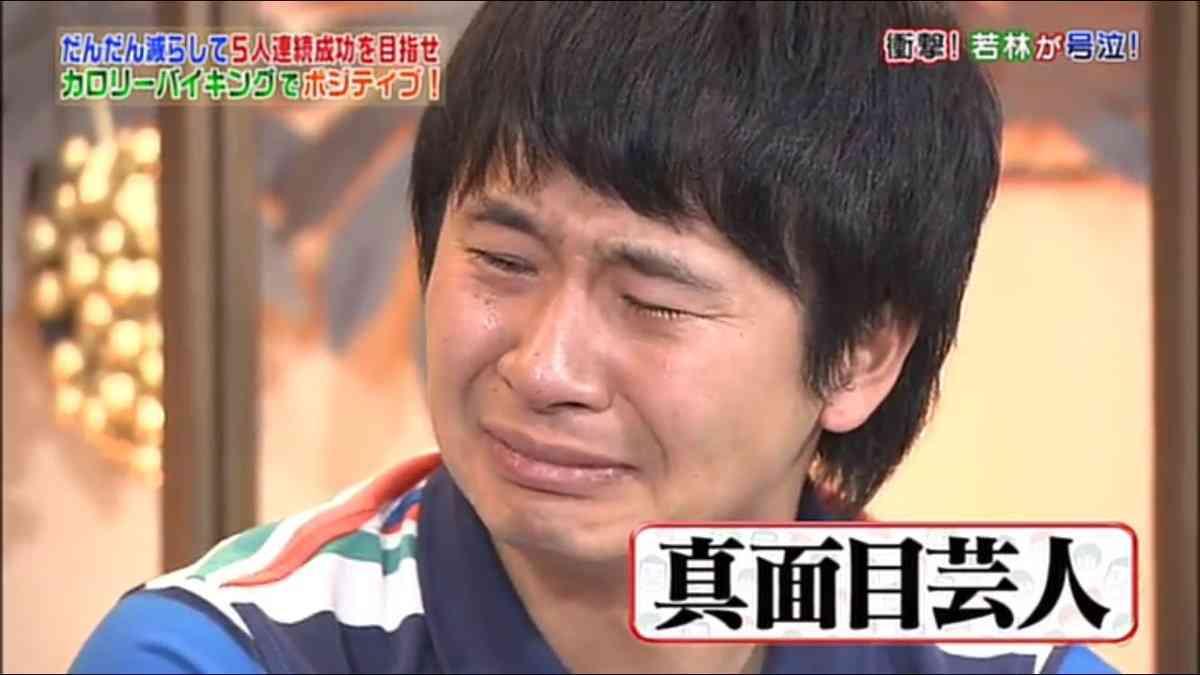 【画像】泣き顔を貼るトピ