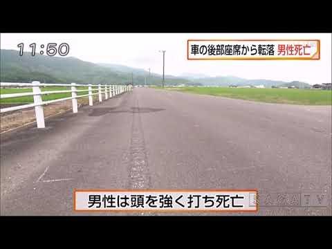 サガテレビ | 佐賀のニュース | 走行中の車のドア開き転落死