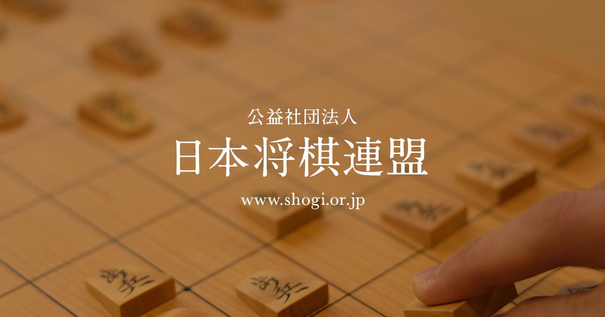 藤井聡太四段の新グッズ「大志」Tシャツを販売|将棋ニュース|日本将棋連盟