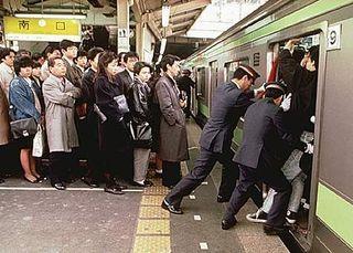 通勤時間について