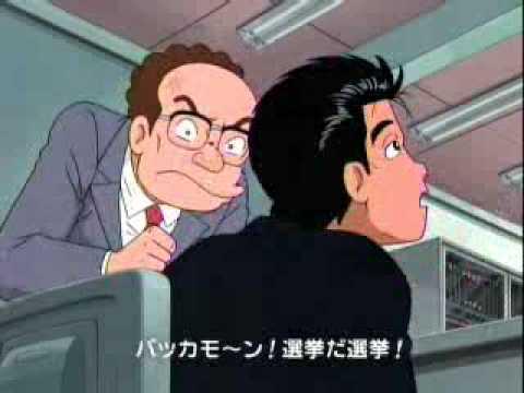 富山でしか見られなかった選挙のアレ その1 - YouTube