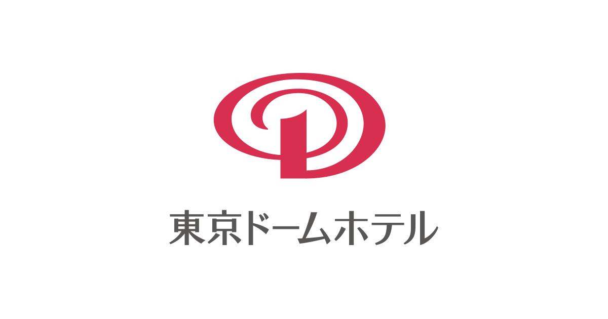 アフタヌーンティーセット 【アーティスト カフェ】|【公式】東京ドームホテル